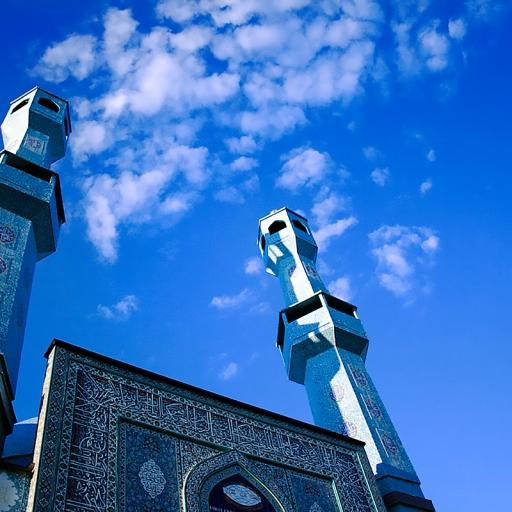 Центральная мечеть в Гронланде