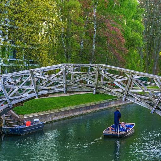 Математический мост