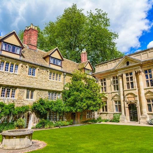 Колледж St Edmund Hall