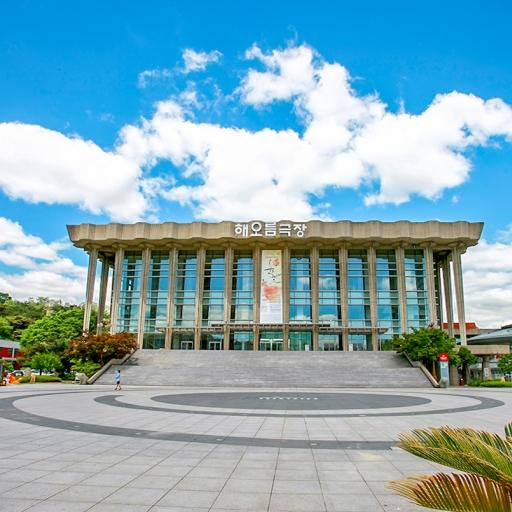 Национальный театр Кореи