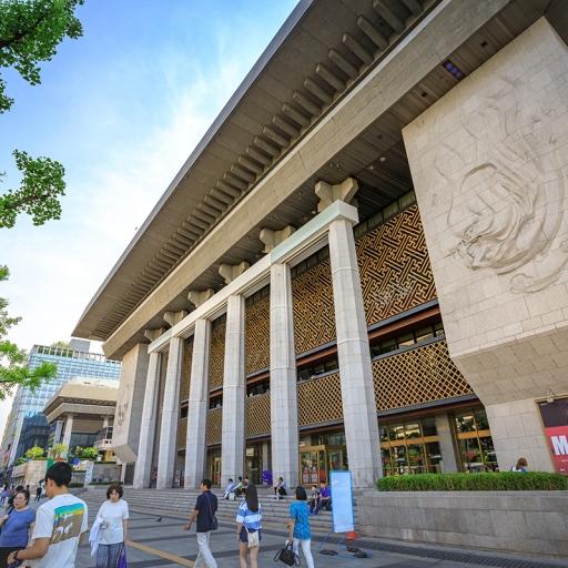 Центр сценического искусства Седжонг