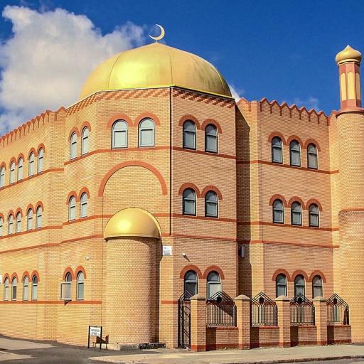 Мечеть Аль-Рахма