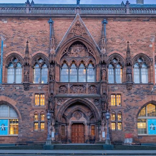 Национальная портретная галерея Шотландии