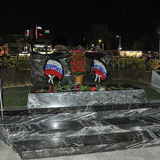 Памятник крейсеру «Варяг»