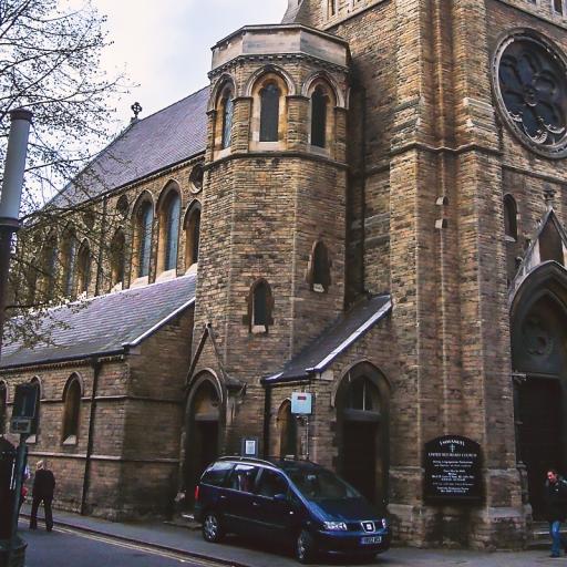 Объединенная реформаторская церковь Эммануил