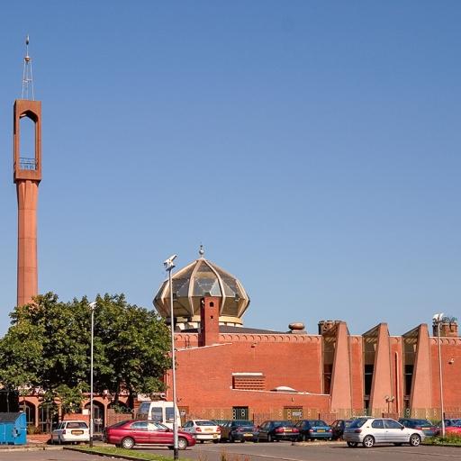 Центральная мечеть