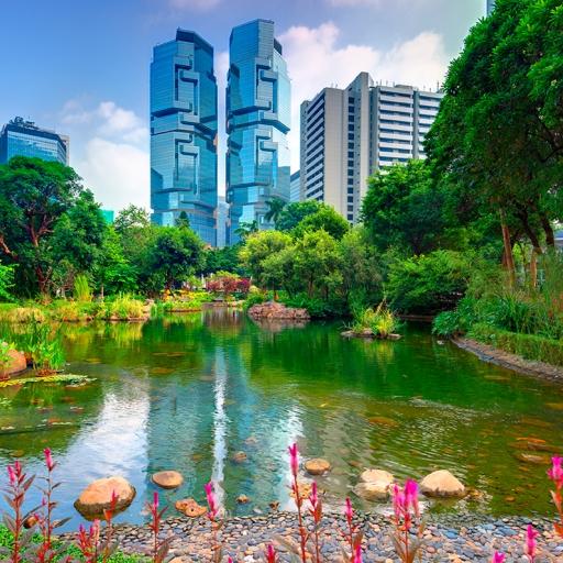 Парк Гонконга