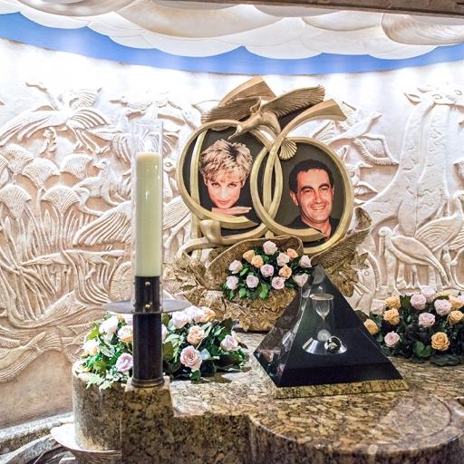 Мемориалы Дианы и Доди Аль-Файеда