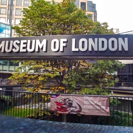 Музей Лондона