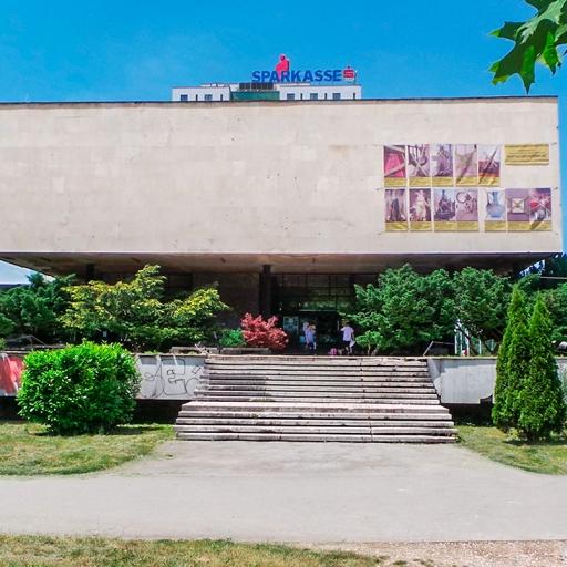 Исторический музей Боснии и Герцеговины
