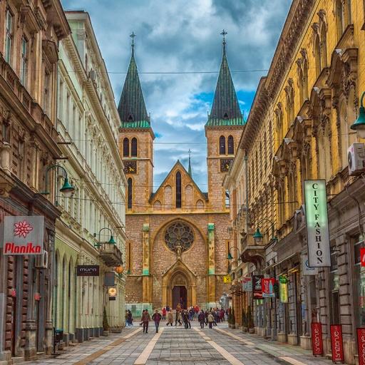 Кафедральный собор Сердца Иисуса