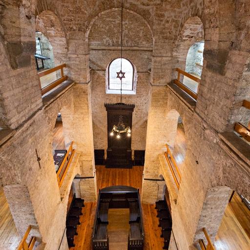 Музей еврейской культуры