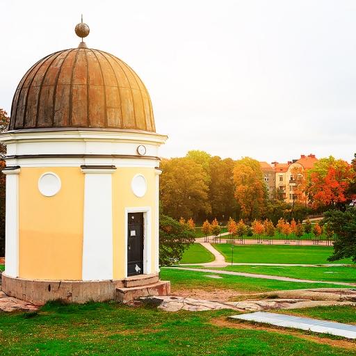 Холм Обсерватории