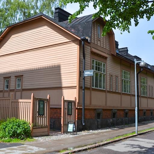 Музей-квартира рабочего