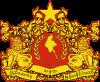 Герб: Мьянма