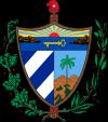 Герб: Куба