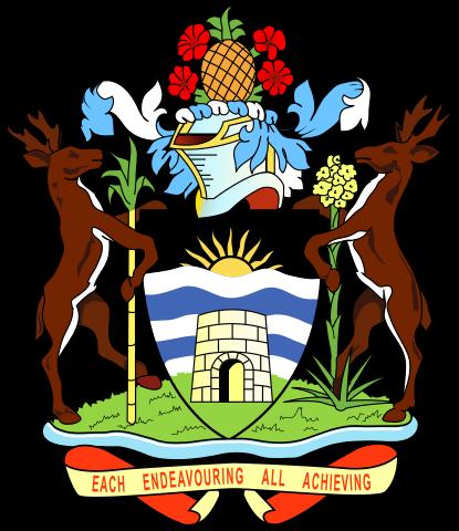 Герб: Антигуа и Барбуда