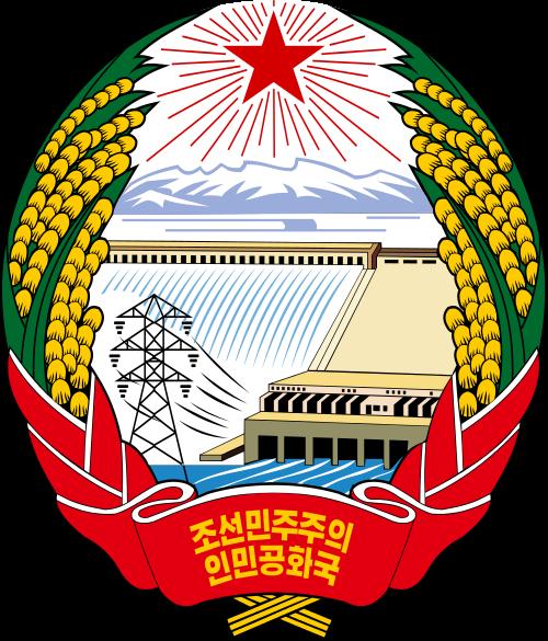 Герб: Северная Корея