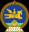 Герб: Монголия