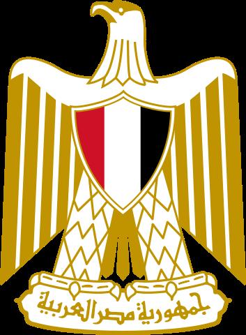 Герб: Египет
