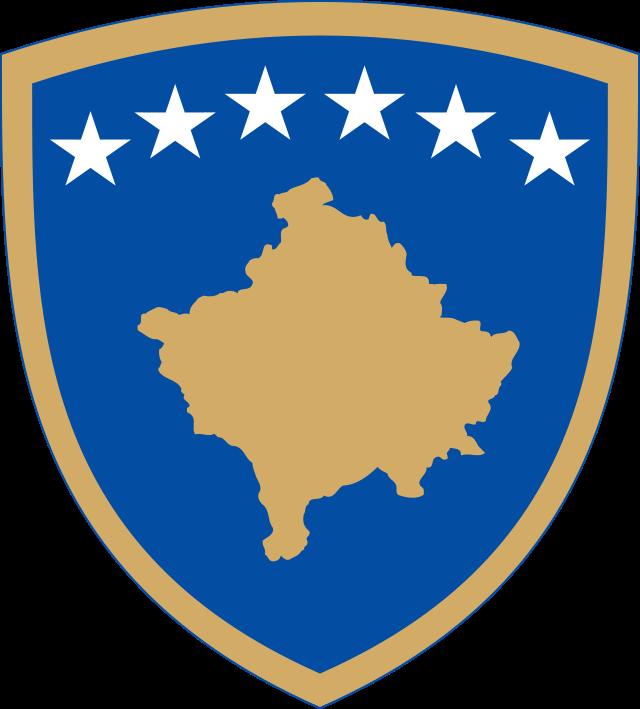 Герб: Республика Косово