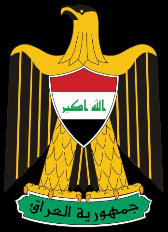 Герб: Ирак