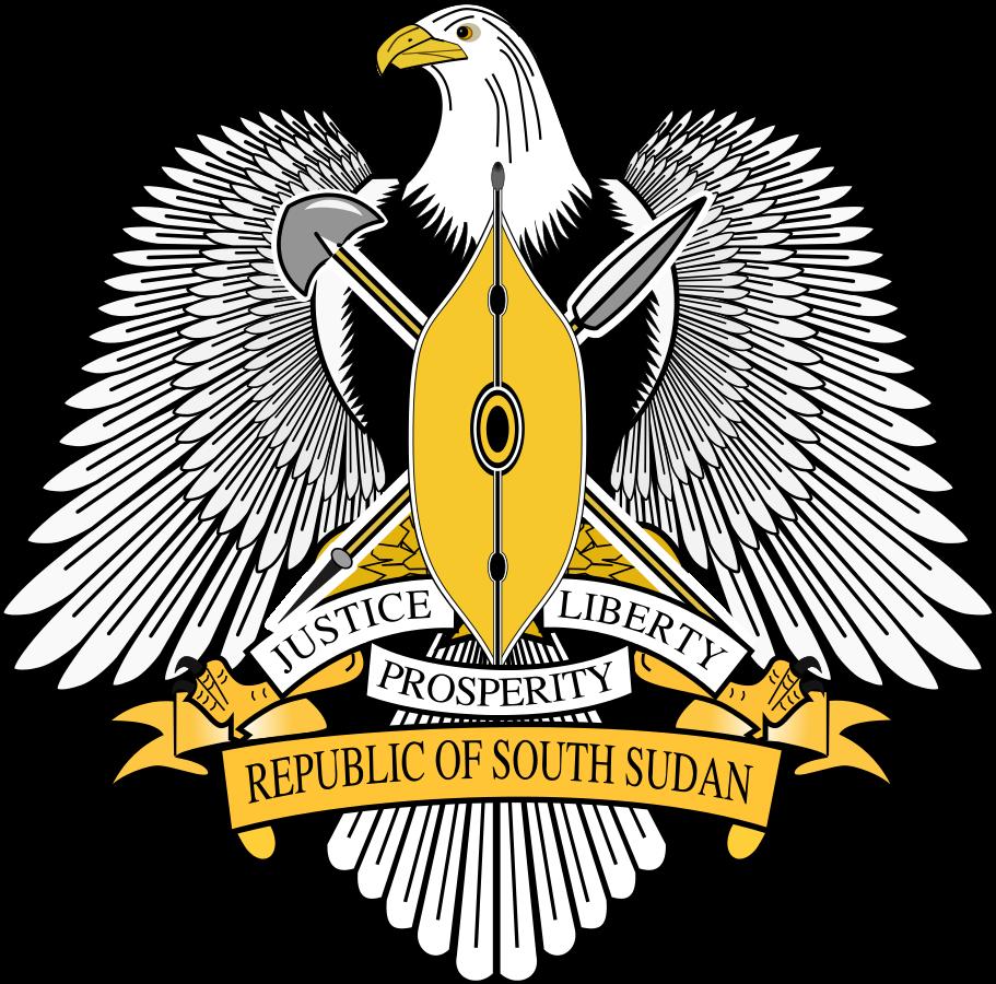Герб: Южный Судан