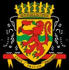 Герб: Республика Конго