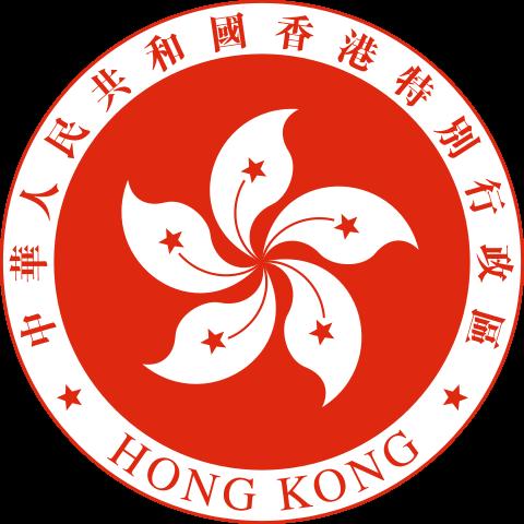 Герб: Гонконг