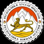 Герб: Южная Осетия
