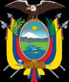 Герб: Эквадор