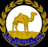 Герб: Эритрея