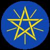 Герб: Эфиопия