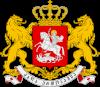 Герб: Грузия