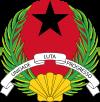 Герб: Гвинея-Бисау
