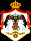 Герб: Иордания