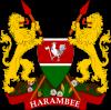 Герб: Кения