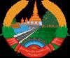 Герб: Лаос