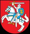 Герб: Литва