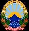 Герб: Македония