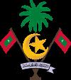 Герб: Мальдивы