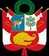 Герб: Перу