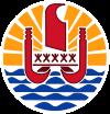 Герб: Французская Полинезия