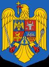 Герб: Румыния