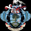 Герб: Сейшельские Острова