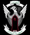 Герб: Судан