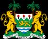Герб: Сьерра-Леоне