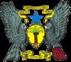 Герб: Сан-Томе и Принсипи
