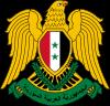 Герб: Сирия