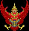 Герб: Таиланд
